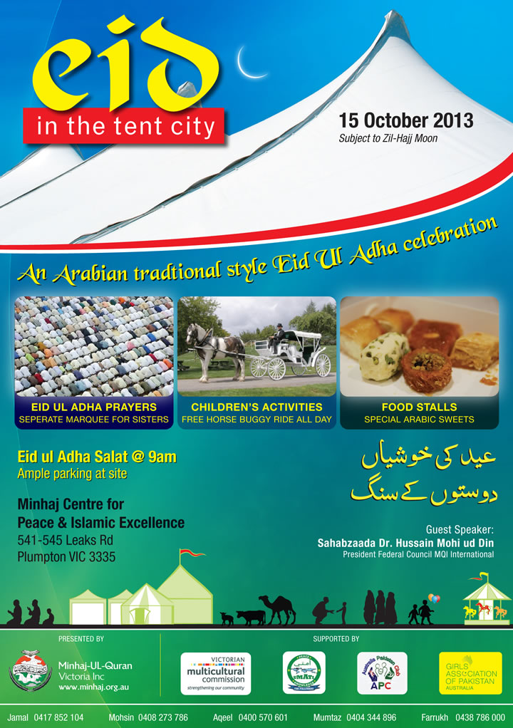 eid in the tent-City