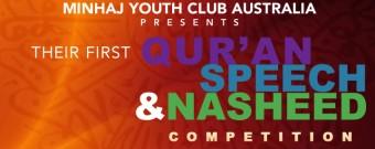 nasheed-banner