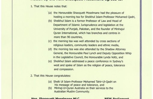 Motion by NSW Parliament (1)