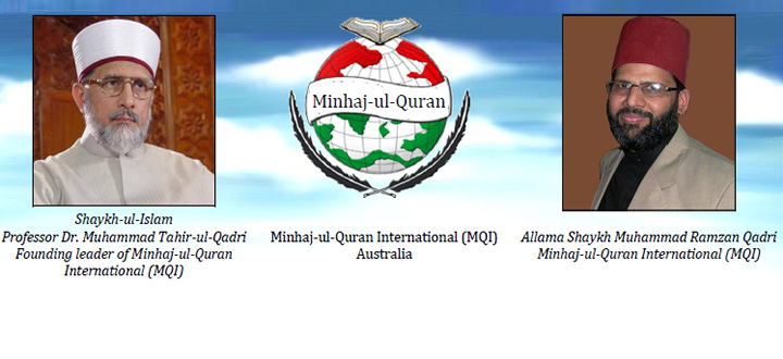 miraj banner