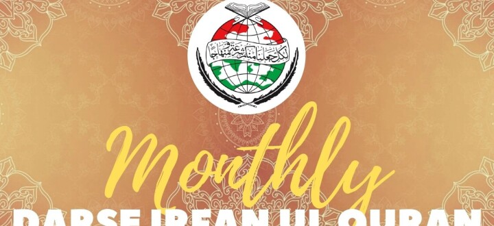 Monthly Darse Irfan ul Quran